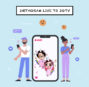 From Instagram Live to IGTV – now you can!